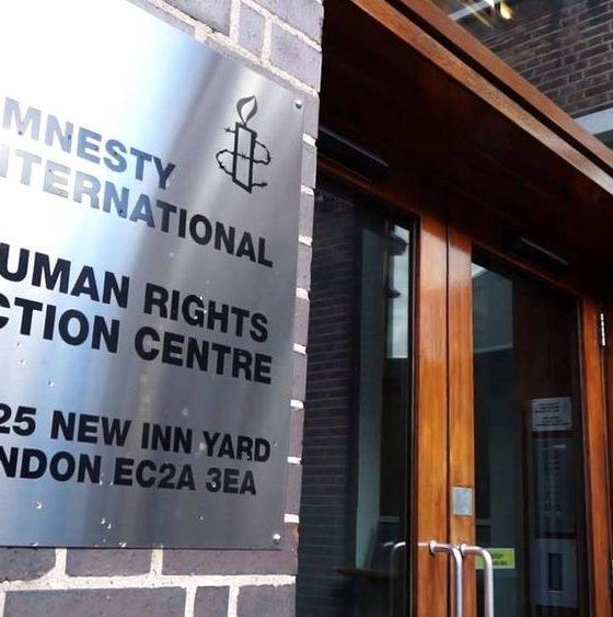 Amnesty International Zimbabwe